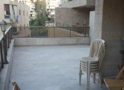 Awkar Apartment $900