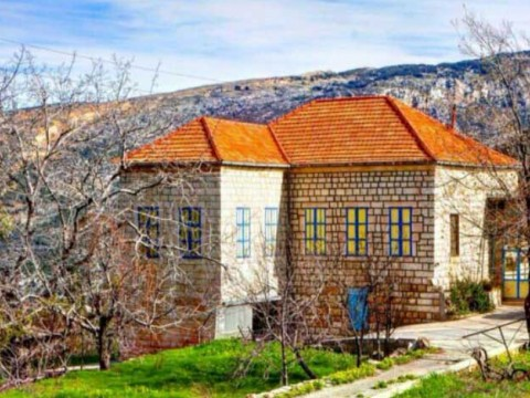Douma Old Traditional House $2,300,000