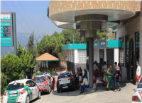 Gas station for sale in Metn 1750 sq. meters